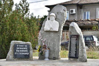 с. Белащица
