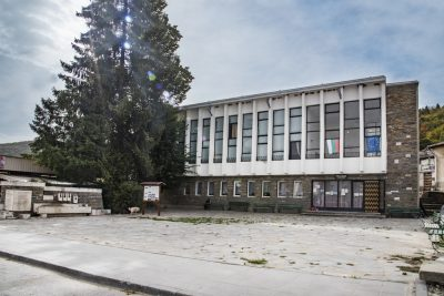 с. Бойково