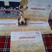 """За десета поредна година в Обединение се проведе националният събор надпяване """"Авлига пее"""""""