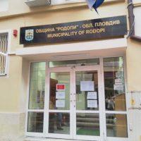 """С рекорден бюджет от 37,5 милиона лева ще разполага община """"Родопи"""" през 2021 година"""