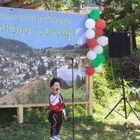 Кметът Павел Михайлов: Традициите са опазили българския народ в най-трудните моменти от нашата история